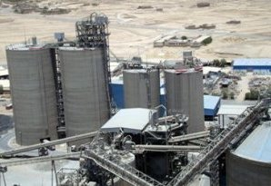 yamama cement company valuation We initiate in this report our coverage of yamama saudi cement company multiple and p/bv multiple valuation company filings, kmefic research yamama.